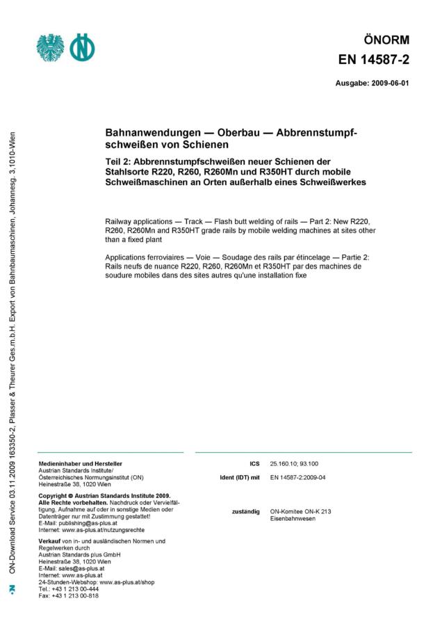 EN 14587-2 European welding standard