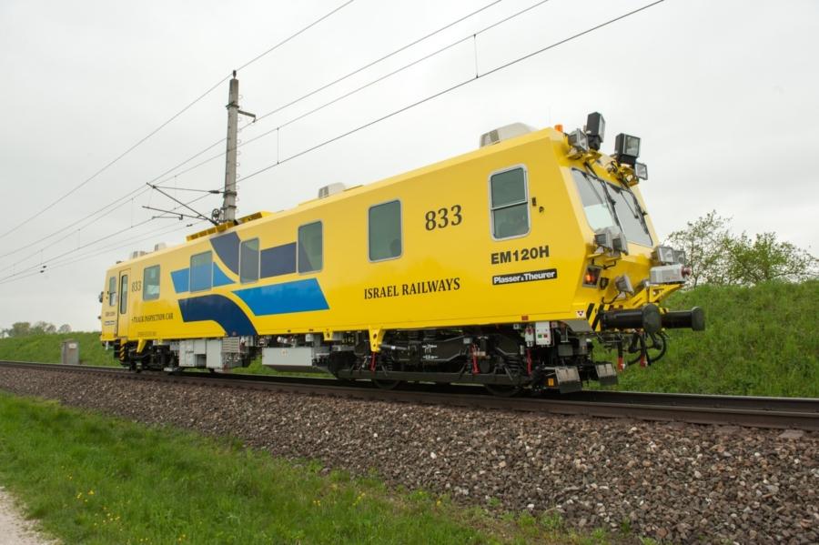 EM120H